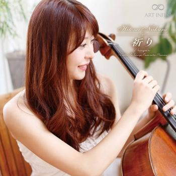 Cover Saint-Saëns, Schubert & Others: Works (Arr. for Cello & Harp)